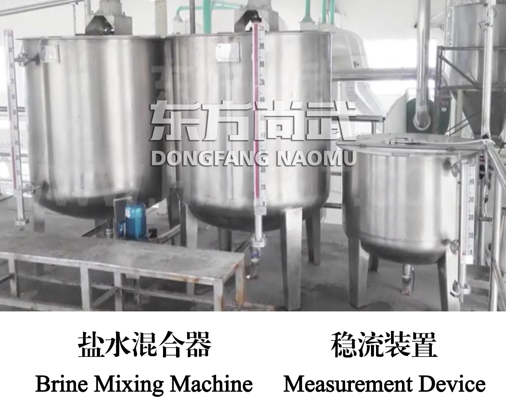 鲜面生产线-半干面生产线设备-东方尚武